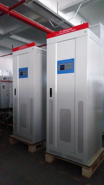 混合型EPS电源