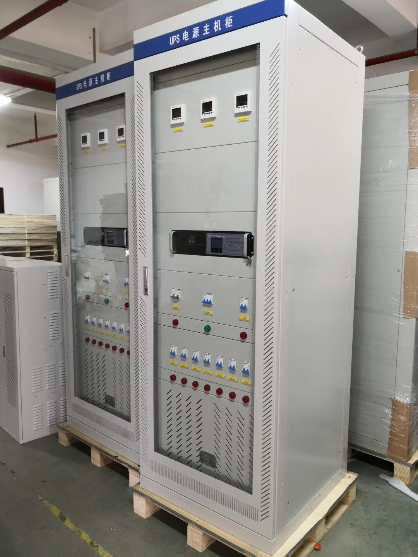 电力专用UPS电源