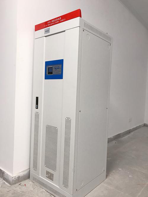 珠海市档案馆EPS应急电源箱